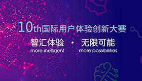 广告banner-1